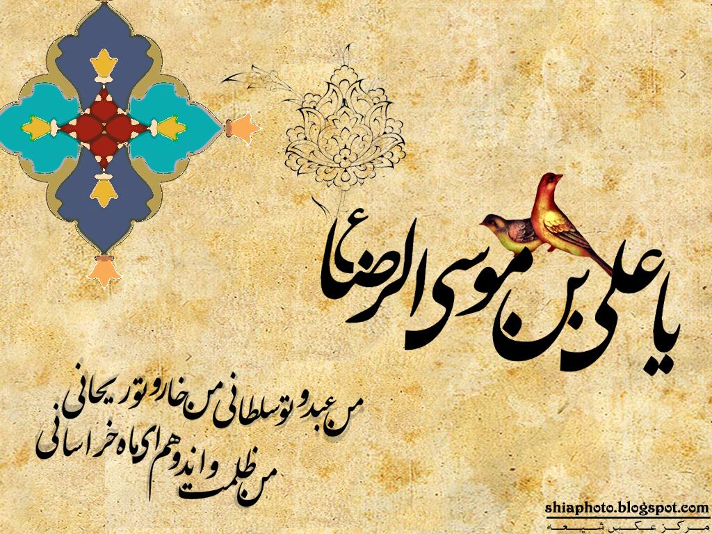 *اگه دلتنگ حرم امام رضایی بسم ا...*